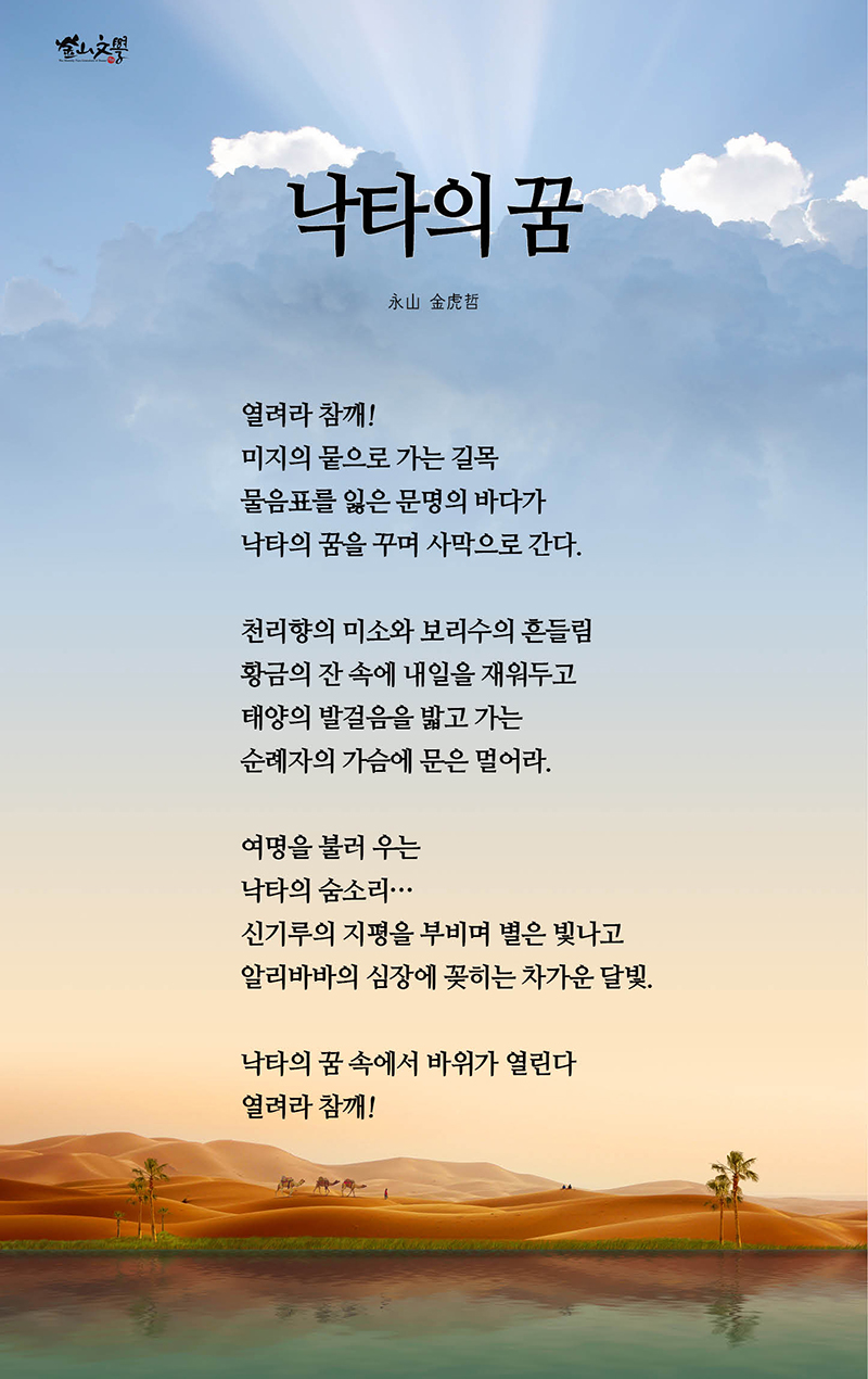 kimhochul_01.jpg