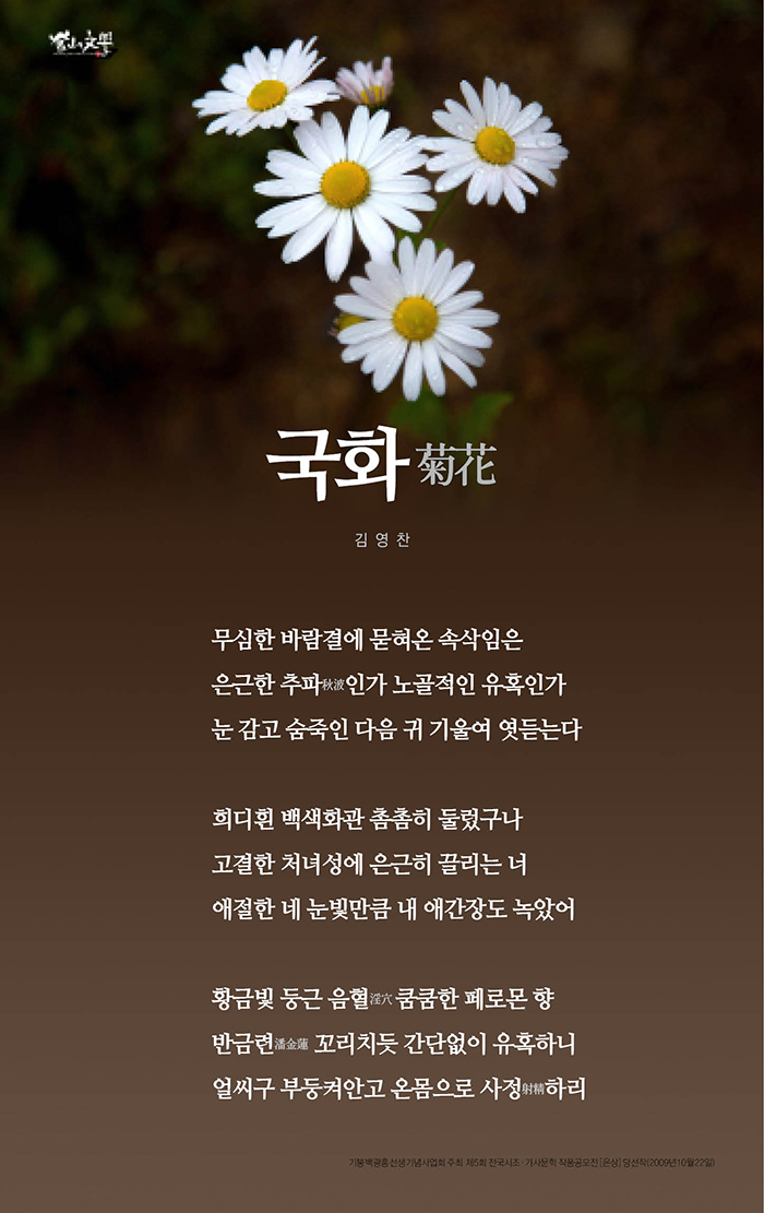 kimyoungchan_02.jpg