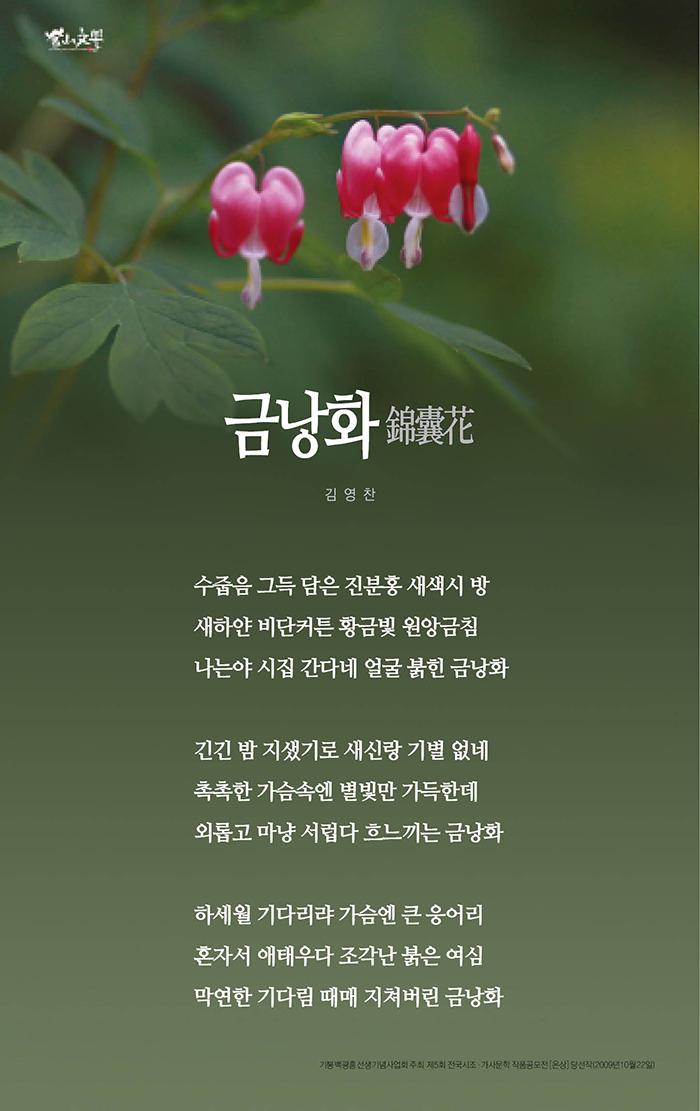 kimyoungchan_01.jpg